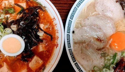 【伊佐市のラーメン】昭和の雰囲気漂う五十嵐食堂で、老舗の味をいただこう!