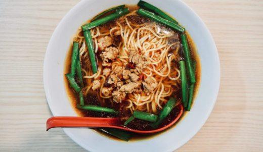 【伊佐市のラーメン】安さとボリュームを求めるなら間違いなく台湾料理 鑫福源(シンフクキン)のラーメンセット!