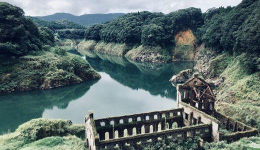 【伊佐市の観光】幻の曽木発電所遺構見学ツアーに参加してきました!ツアー内容や見所をレポートします!