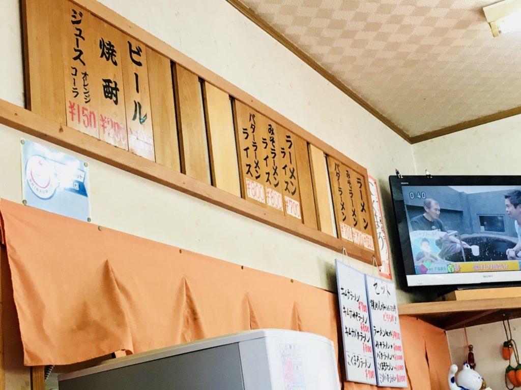 伊佐市_駅前ラーメン_メニュー