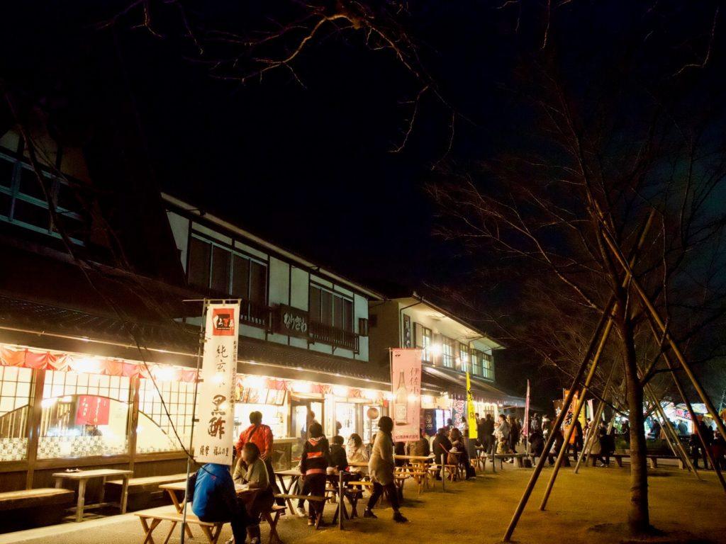 曽木の滝公園もみじ祭り 周辺店舗