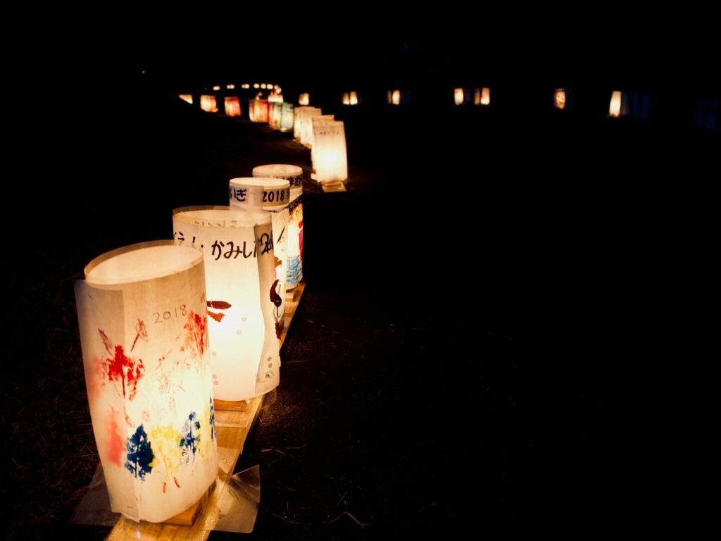 曽木の滝公園もみじ祭り 灯篭
