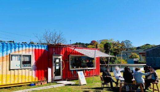 【伊佐市のカフェ】真っ赤で可愛いコンテナカフェ!コンテナビレッジ268!