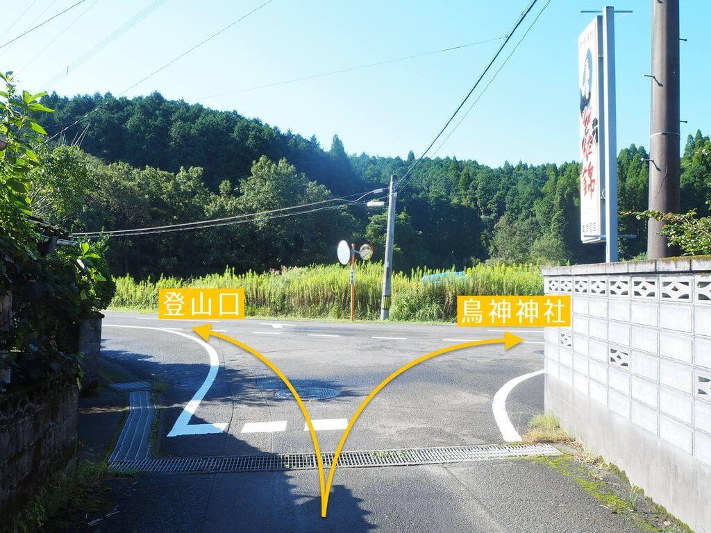 鳥神岡への道③