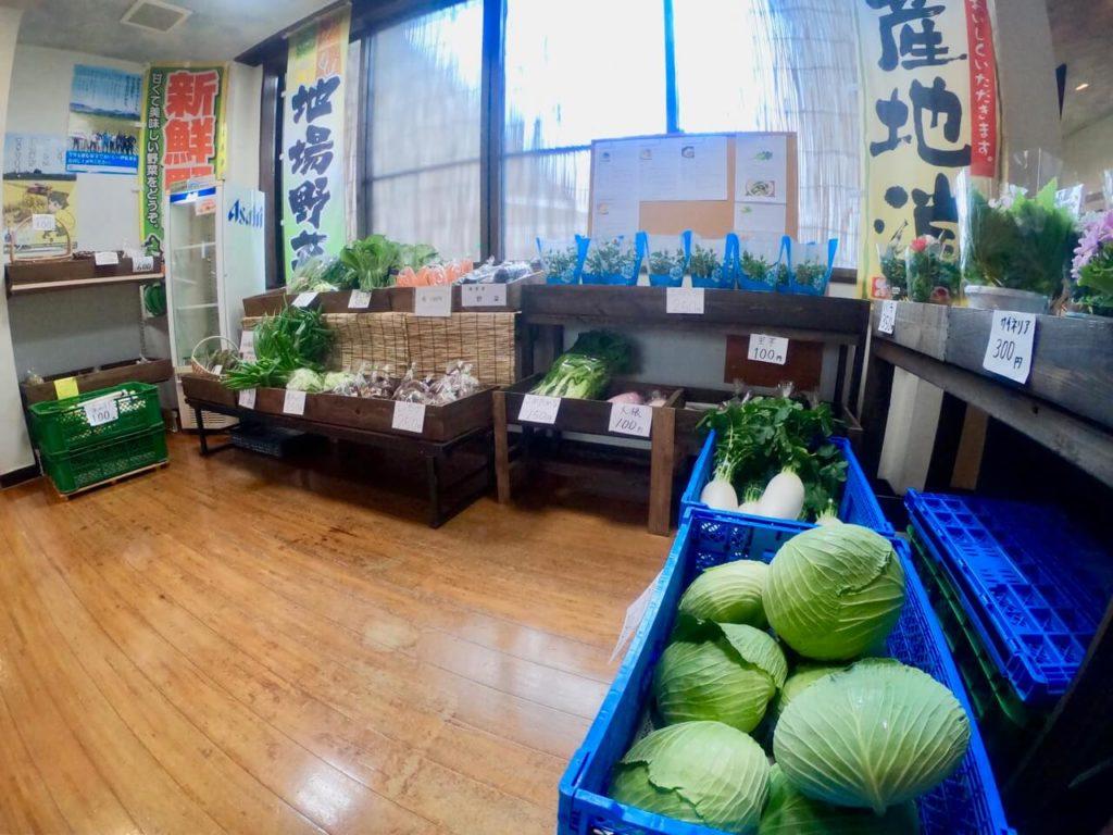 曽木の滝温泉センター_農産物コーナー