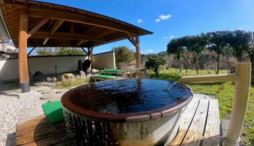 【曽木の滝温泉センター】露天風呂最高!イベントも盛りだくさんの曽木の滝温泉センターをご紹介します!