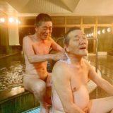 伊佐市_まごし温泉_入浴風景