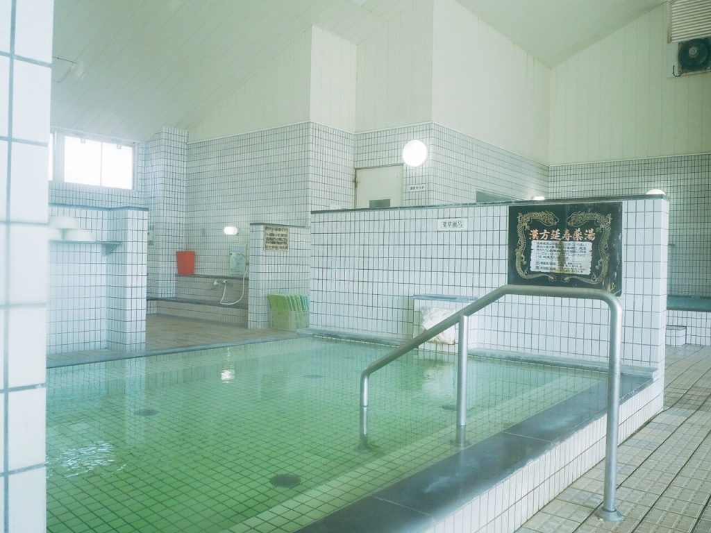 曽木の滝温泉センター_薬湯