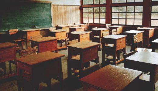 """【布計小学校】""""鹿児島の北海道""""伊佐の中でも一番寒いところにある廃校!何もないけどそれがいいのよ。行ったらわかるよ。"""