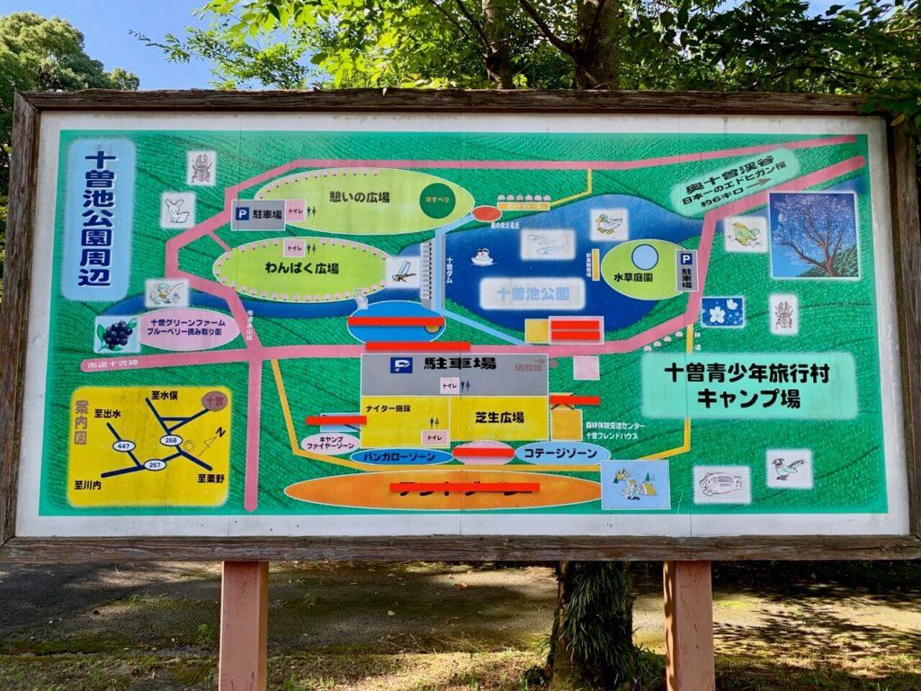伊佐市_十曽青少年旅行村_全体マップ