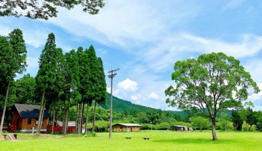 【十曽青少年旅行村キャンプ場】伊佐市にあるめちゃ楽しい穴場のキャンプ場をご紹介します!