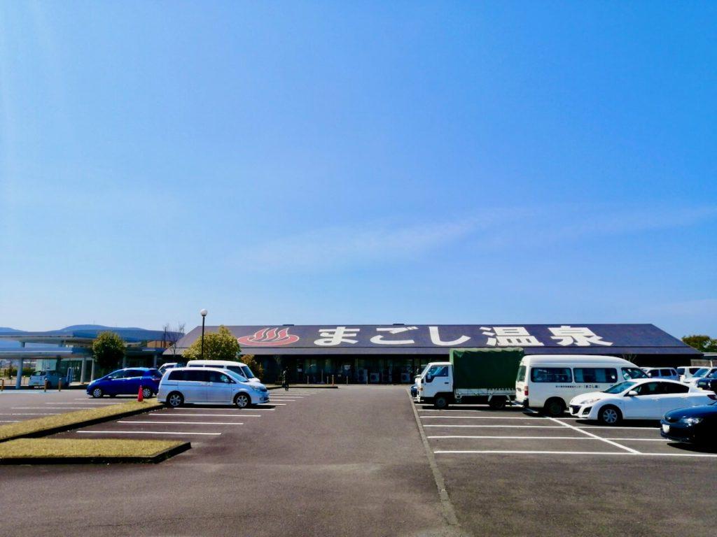まごし館駐車場