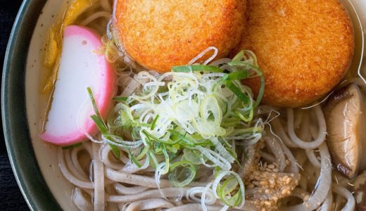 【そば処 北乃家(きたのや)】麺は麺でも蕎麦が食べたいの!伊佐市の北乃家さんに行ってきた!