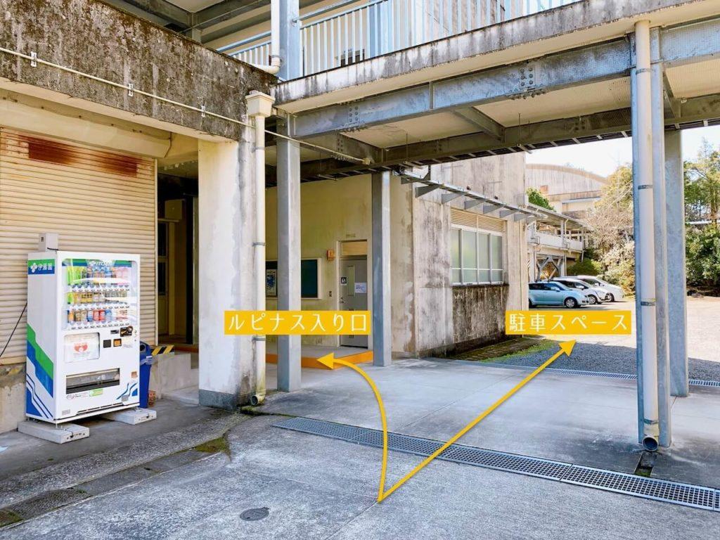 伊佐市大口子育て支援センター「ルピナス」_入り口_駐車スペース