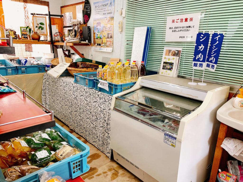 田中農産物直売所ジビエ売り場