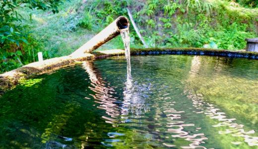 見つかりそうで見つからない・・・!伊佐の湧水スポットを探せ!(@大口編)