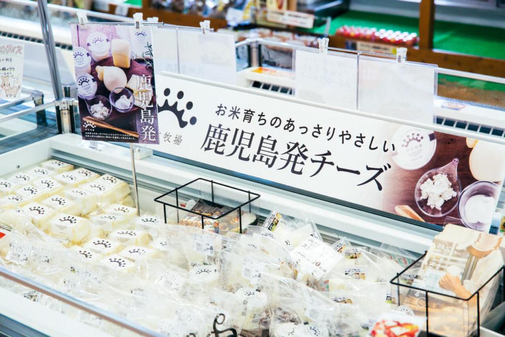 乳製品売り場