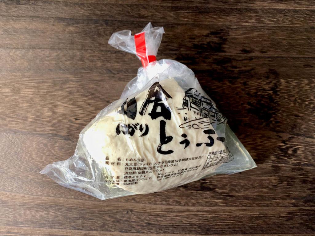 北山豆腐店田舎とうふ