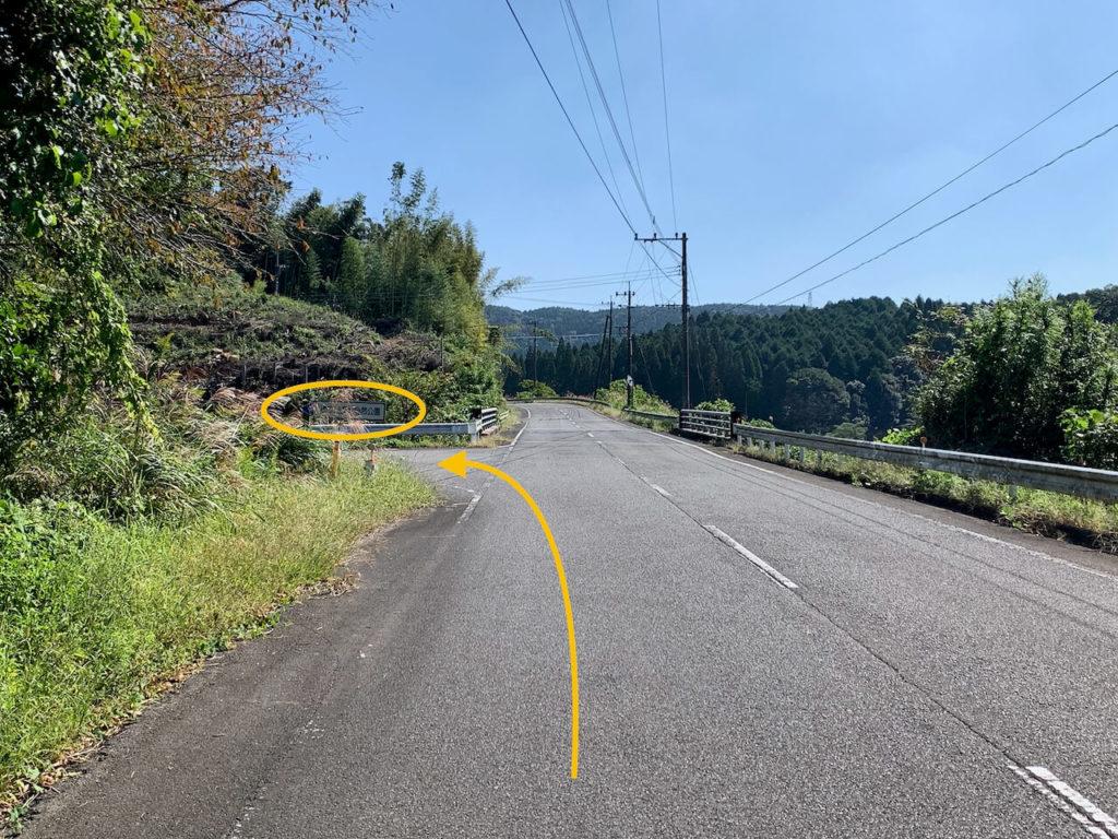 楠本川渓流自然公園道順