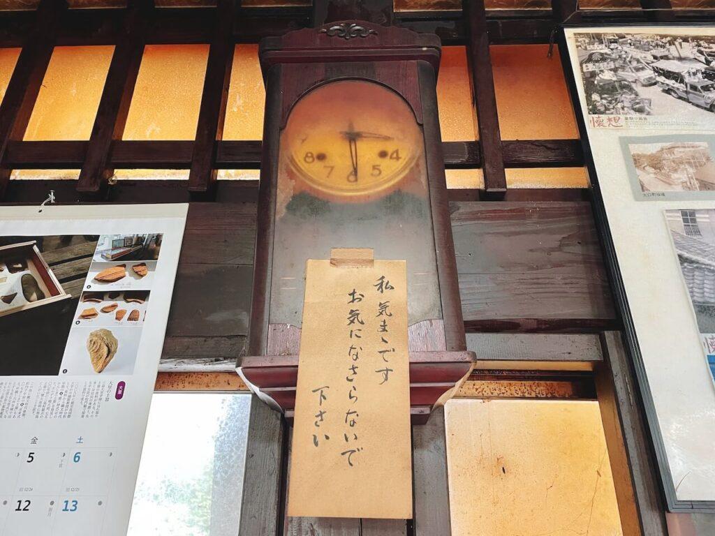 曽木の滝そば庵_壊れた時計