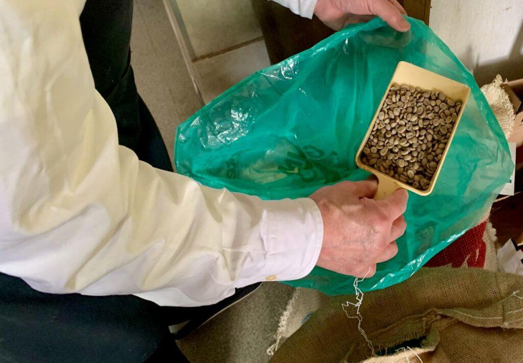 ブック&カフェYou コーヒー生豆