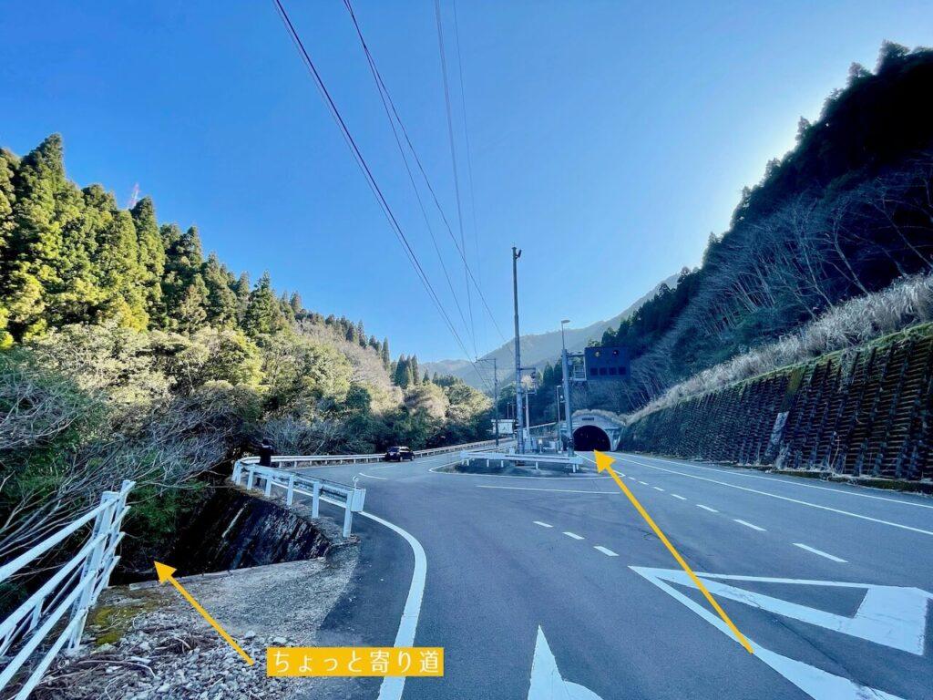 鹿児島県・熊本県・宮崎県の三県境_アクセス_久七トンネル入口付近