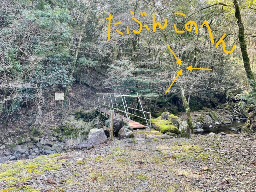 鹿児島県・熊本県・宮崎県の三県境_そばの橋