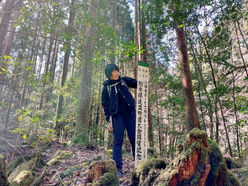 鹿児島県・熊本県・宮崎県の三県境_記念碑
